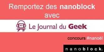 blog_concnours_journal_du_geek