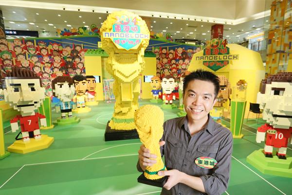 coupe du monde de football en nanoblock