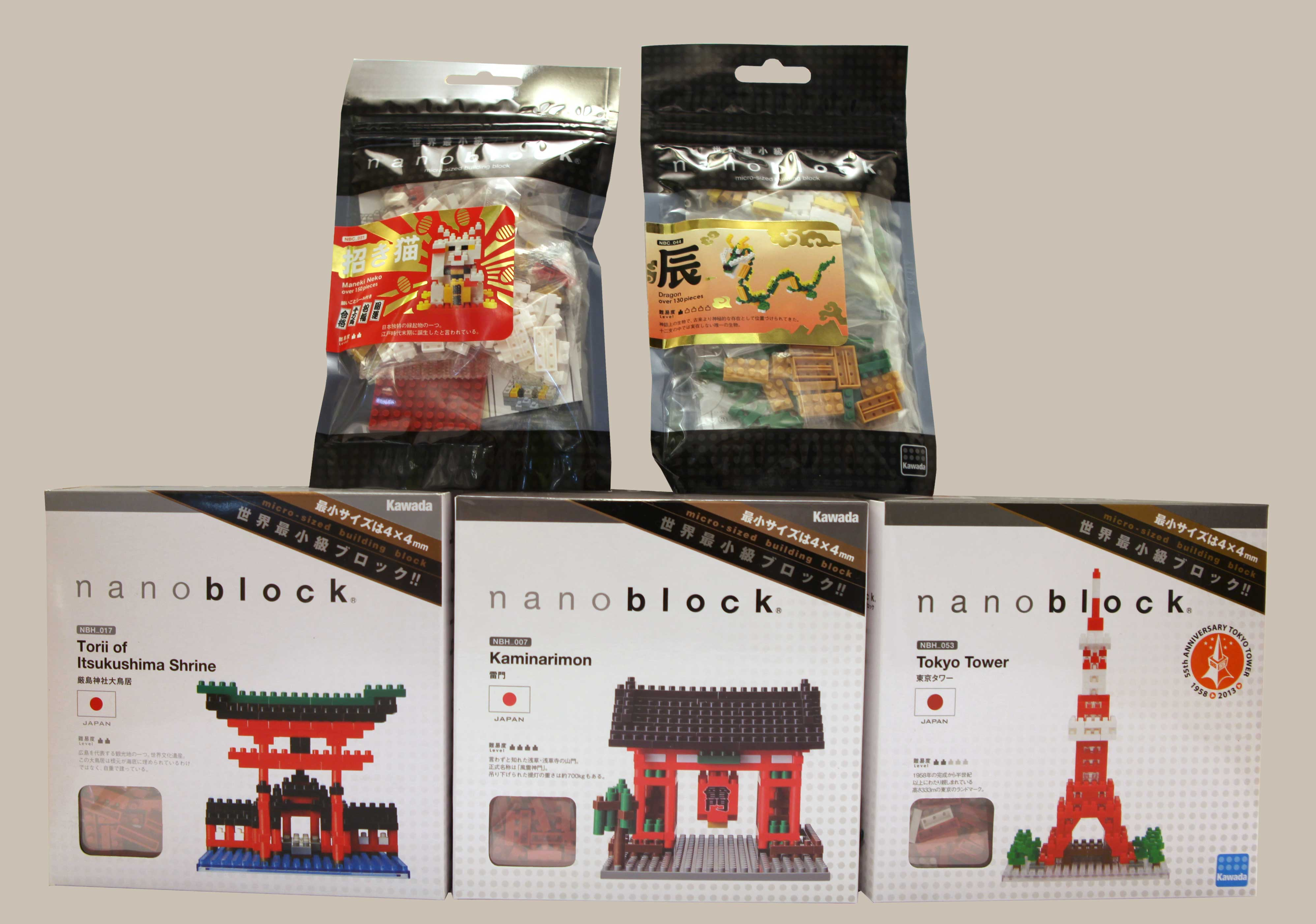 lot japon nanoblock